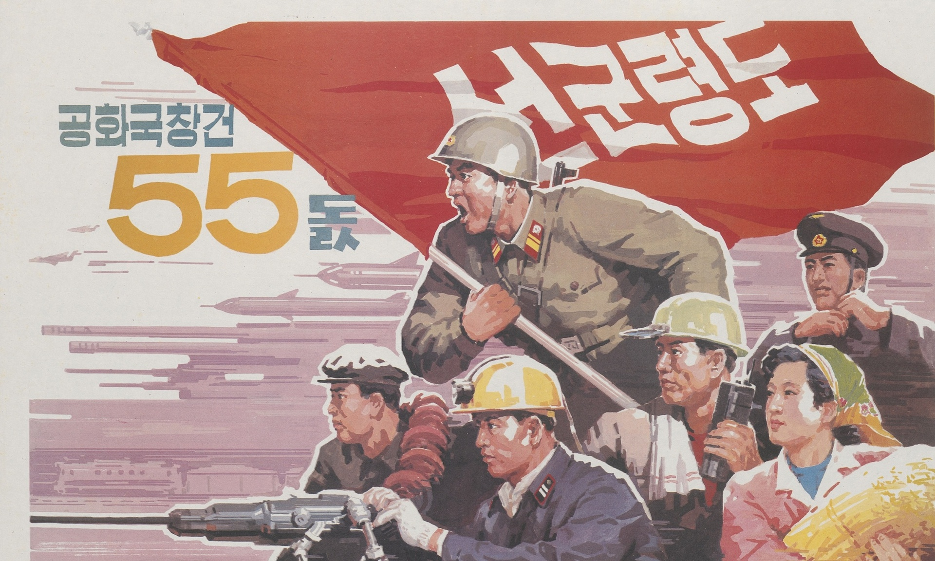 north korea history It is donald trump's recurring boast that with the singapore summit with kim  jong-un, he has succeeded in negotiations with north korea.