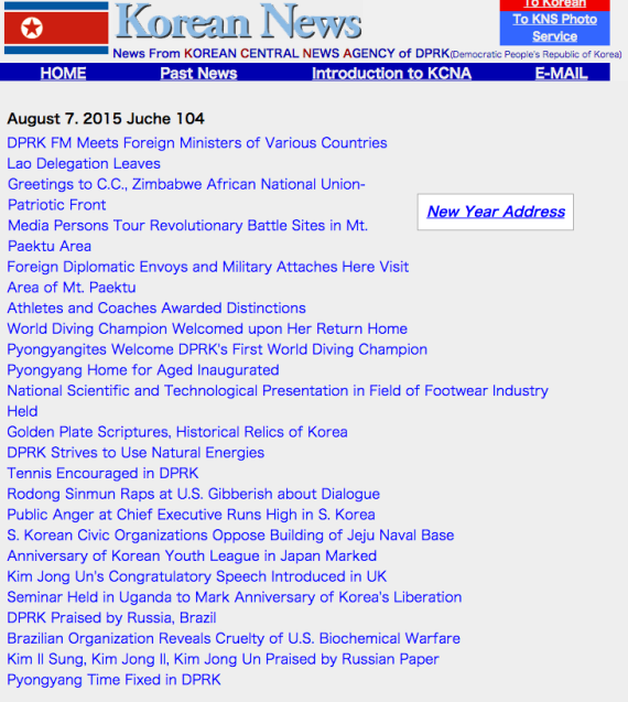 The Japan-based KCNA site, as seen from a Japanese Internet connection on August 8, 2015 (Photo: North Korea Tech)