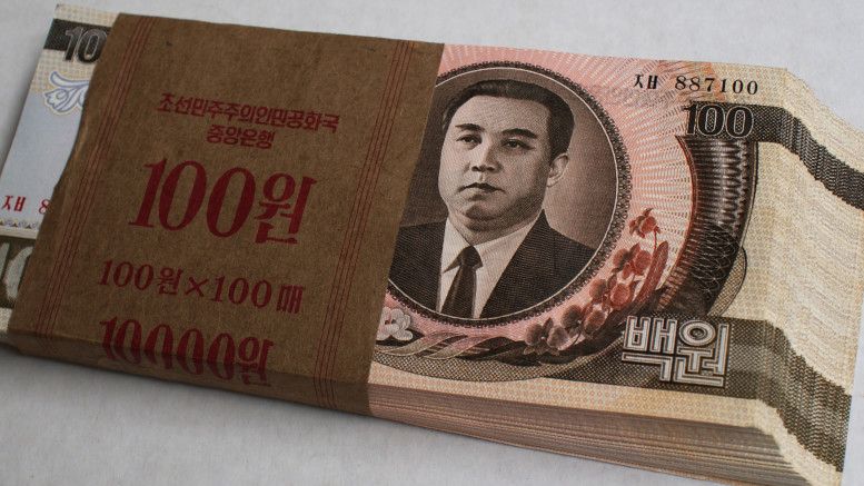 North Korean banknotes and money