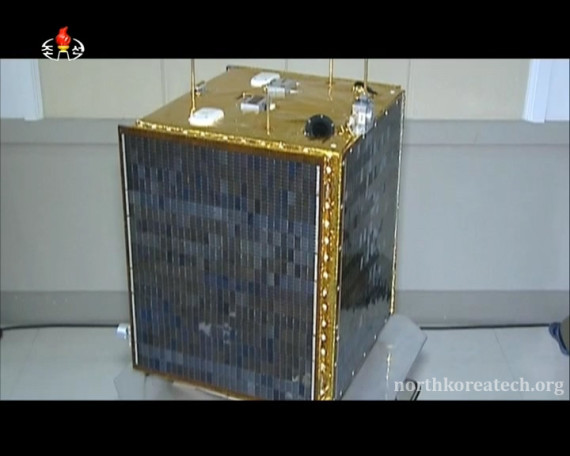 The Kwangmyongsong 4 satellite seen in a Korean Central Television broadcast on Feb. 11, 2016. (Photo: KCTV/North Korea Tech)