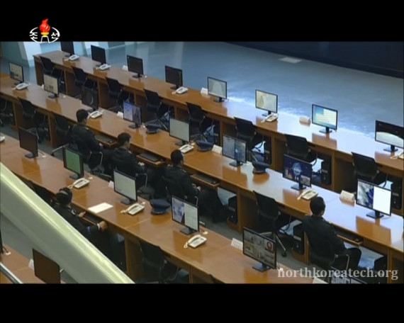 The General Satellite Contol Center in Pyongyang in pictures broadcast by Korean Central Television on Feb. 11, 2016. (Photo: KCTV/North Korea Tech)