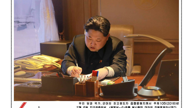 Rodong Sinmun, Feb. 8, 2016, front page (Courtesy: KCNAWatch.co)