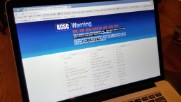 A warning seen by users attempting to access North Korea Tech from South Korea. (Photo: North Korea Tech)