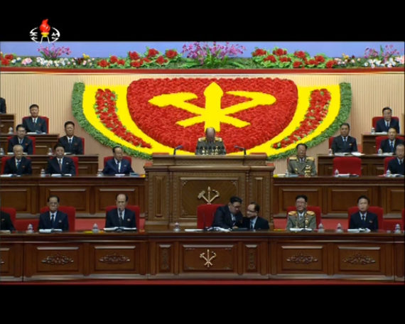North Korean leaders are seen in a Korean Central TV broadcast at the 7th Workers' Party Congress on May 7, 2016. (Photo: North Korea Tech/KCTV)