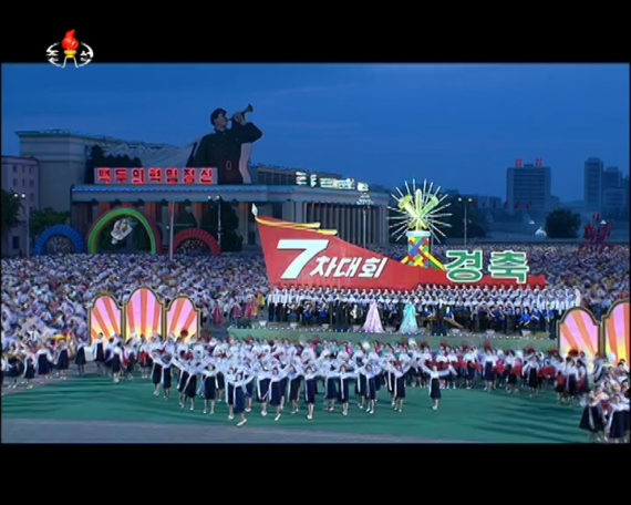 Korean Central Television images of a parade in Kim Il Sung Square in Pyongyang on May 9, 2016. (Photo: North Korea Tech/KCTV)