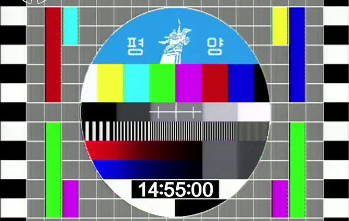 North Korean Tv Youtube Channel Terminated