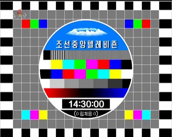 KCTV testcard