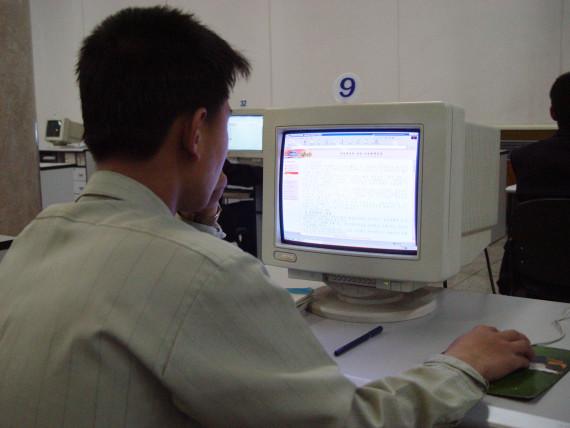 North Korea Intellectual Property Office