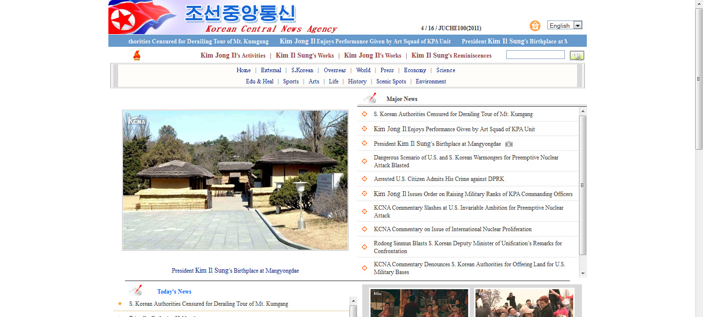 Korea central news agency north korea tech for Bureau 38 north korea