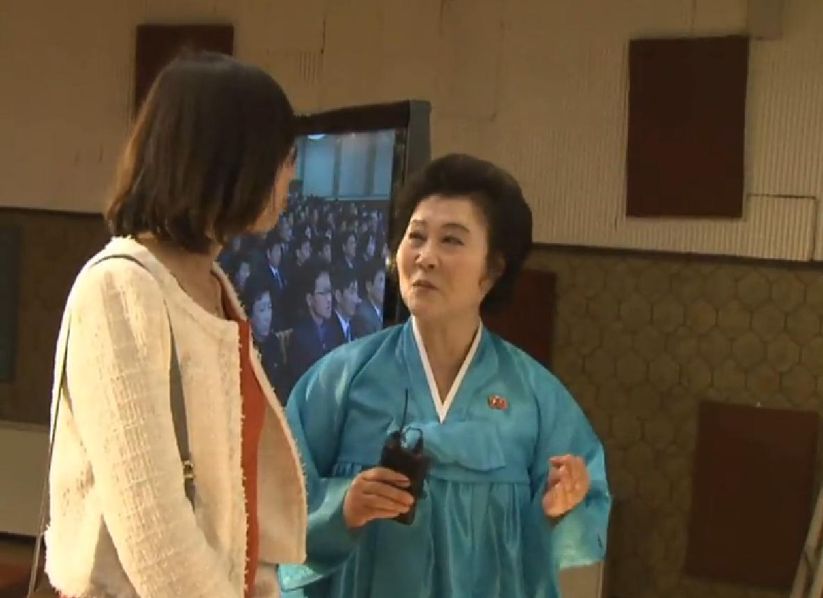 China S Cctv Interviews Ri Chun Hui