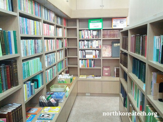 Books on sale at Korea Book Center in Tokyo on October 8, 2012 (Photo: NorthKoreaTech)