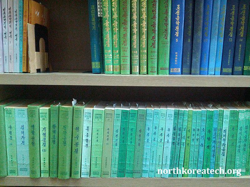 Visiting Tokyo's Korean Book Center