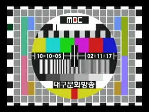 1105-mbc-testcard - North Korea Tech - 노스코리아테크