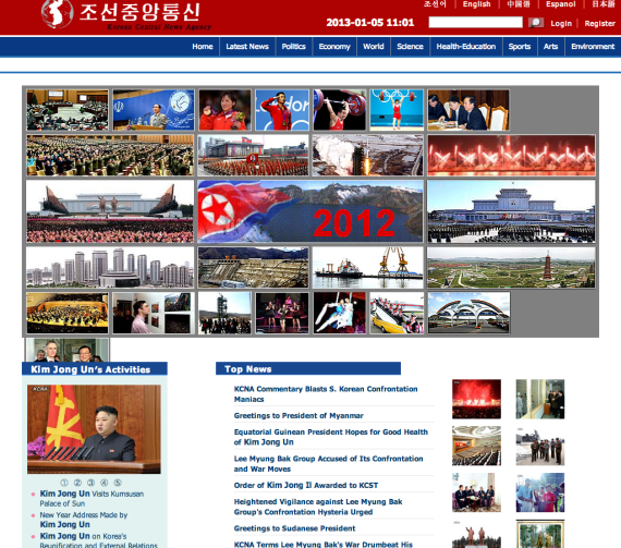 KCNA web site redesign