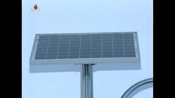 130207-krt-solar-02