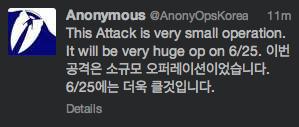 130512-anonymous-01