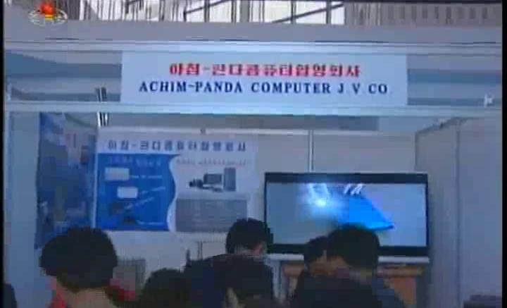 Achim Panda Computer at the 16th Pyongyang Spring International Trade Fair