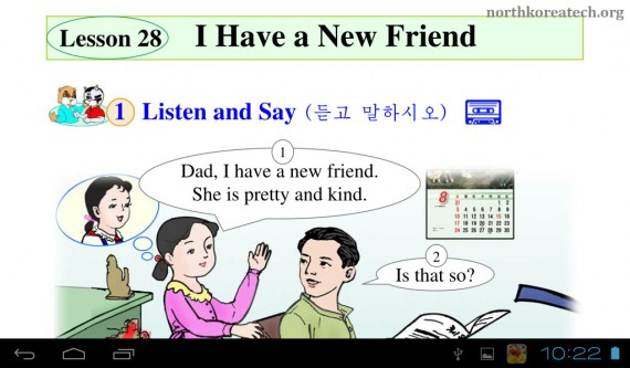 Learning English on the Samjiyon tablet