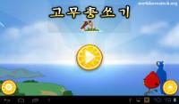 130701-app-angrybirds