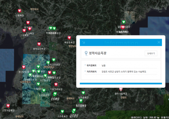 A page showing data on North Korean cattle on the North Korea Information Portal (Unification Ministry)
