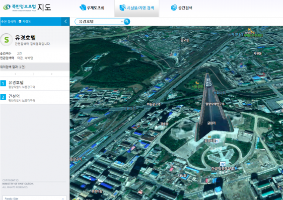 A page from the GIS maps viewer on the North Korea Information Portal
