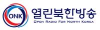 140414-ornk-logo