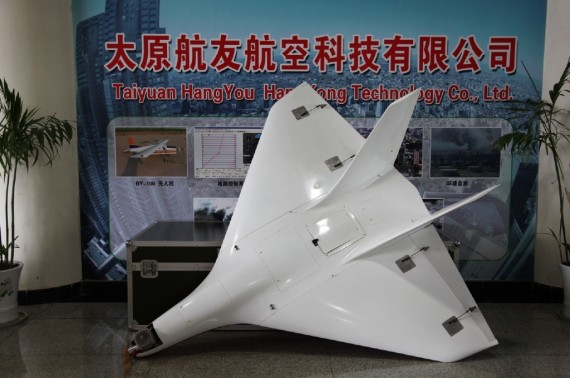 The Sky-19 drone manufactured by Taiyuan Navigation Friend Aviation Technology (Company photo)