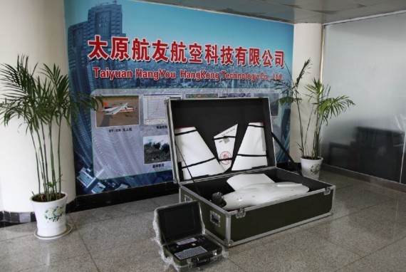 Taiyuan Navigation Friend Aviation Technology's Sky-09P drone shown packaged in a box (Company photo)