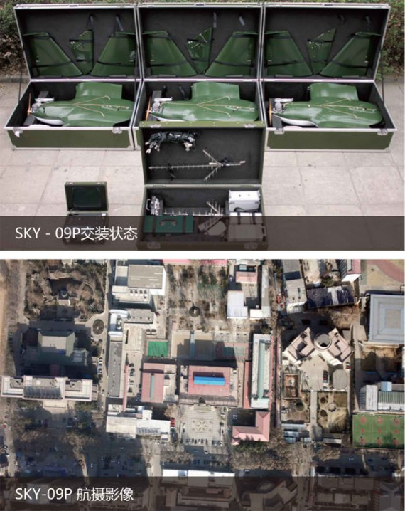 The Sky-09P drone in a packing case and sample image (Photo: China TranComm Technologies)