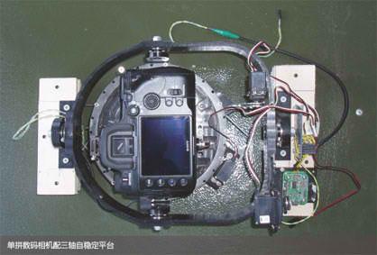 140421-drone-08