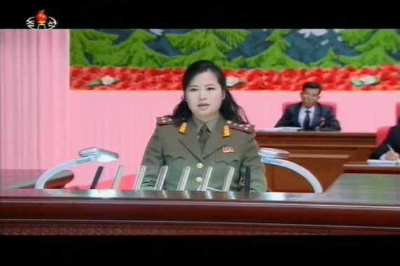 Hyon Song Wol speaking at a national meeting of artistes as shown on Korean Central Television on May 18, 2014.