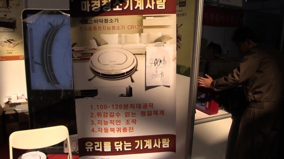 A robot vacuum cleaner is advertsied at the Pyongyang Spring International Trade Fair 2014 (Photo: North Korea Tech/Aram Pan)