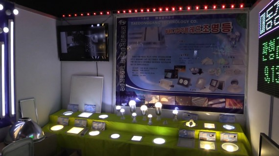LED lights on show at the Pyongyang Spring International Trade Fair 2014 (Photo: North Korea Tech/Aram Pan)