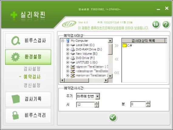 North Korea's anti-virus software contains Trend Micro code
