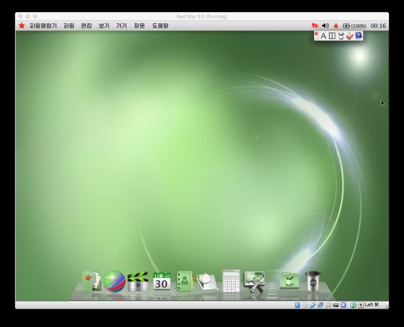 The Red Star Linux 3.0 desktop (Image: North Korea Tech)