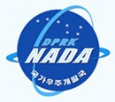 150503-nada-logo