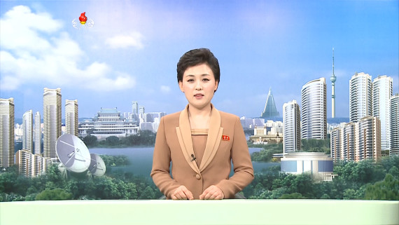 Korean Central Television HD announcer