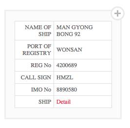 150523-maritime-1