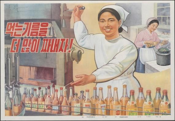 'Let's press more edible oils' and a live a better, healthier life. (Photo: Wilem van der Bijl/University of Leiden/The Guardian)