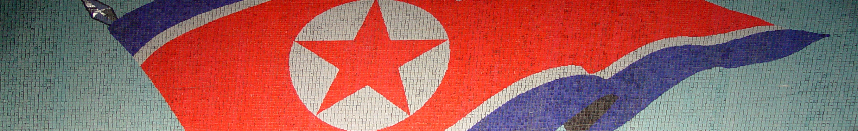 North Korea Tech - 노스코리아테크