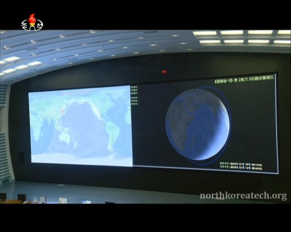 The General Satellite Control Center in Pyongyang, seen in pictures broadcast by Korean Central Television on Feb. 11, 2016. (Photo: KCTV/North Korea Tech)