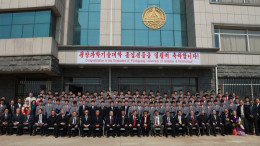 Students of Pyongyang University of Science and Technology graduate on March 30, 2016. (Photo: PUST handout)
