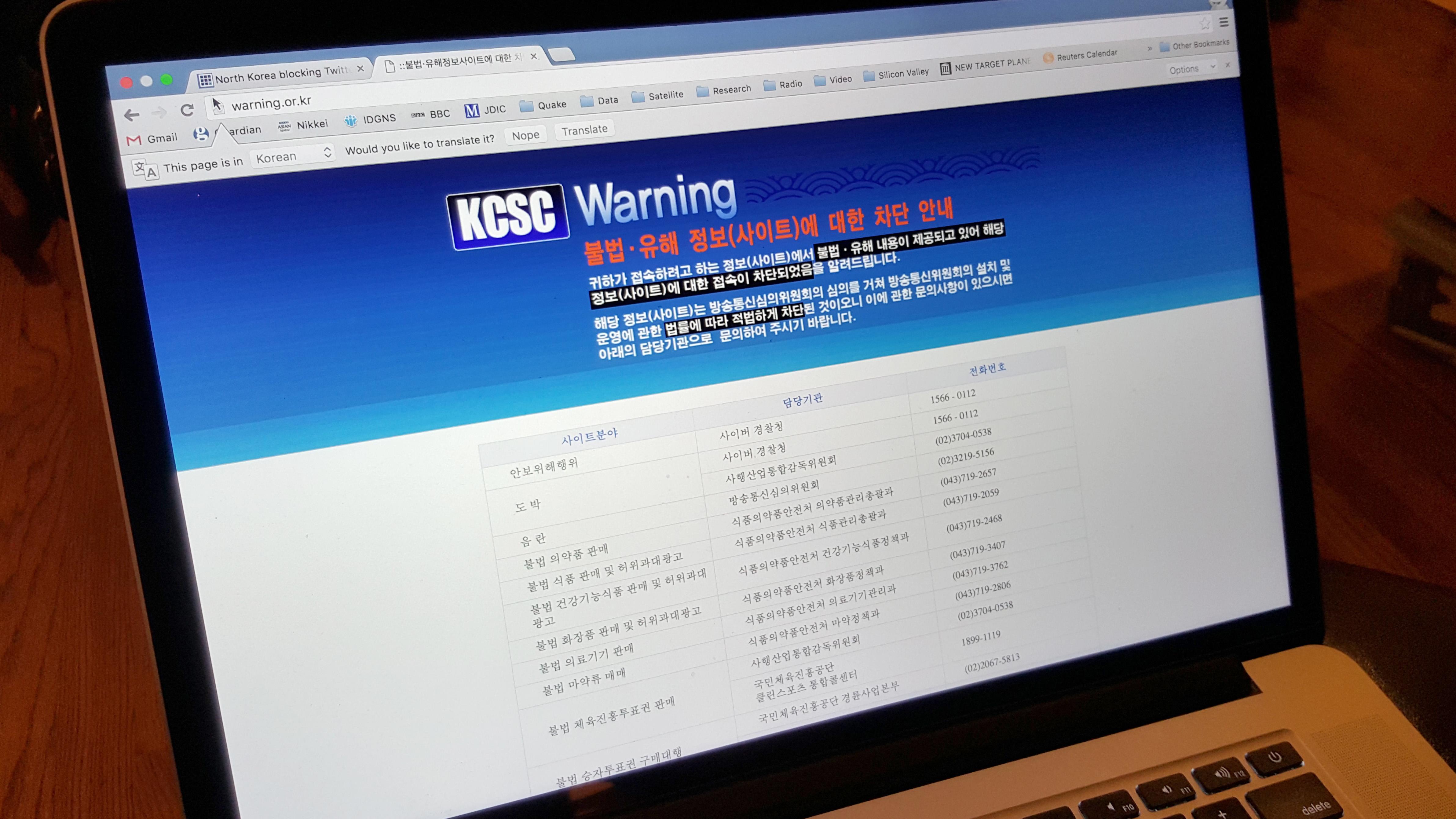 A Closer Look at North Korea's Internet - TrendLabs Security