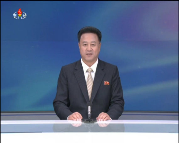 A Korean Central Television announcer is seen notifying viewers of a special broadcast on May 9, 2016. (Photo: North Korea Tech/KCTV)
