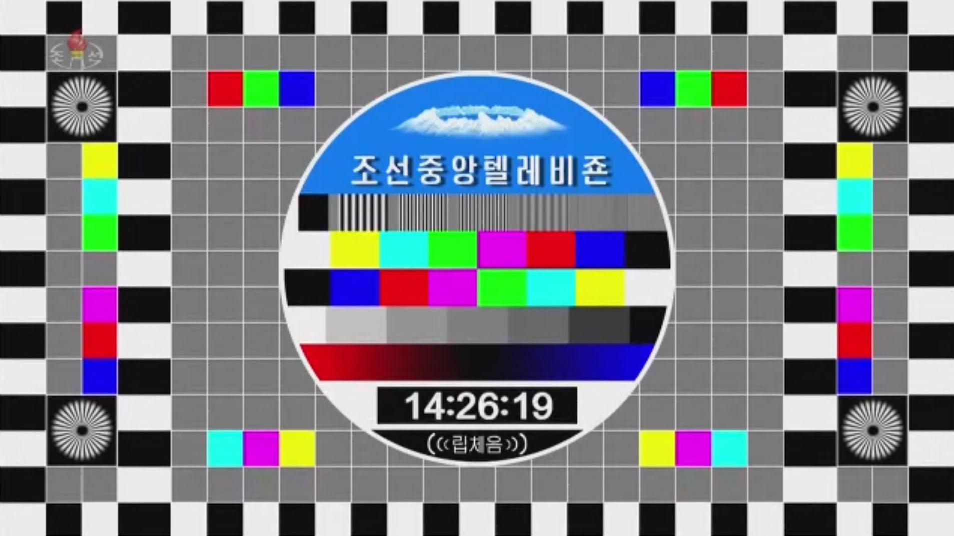 North Korean TV currently live streaming