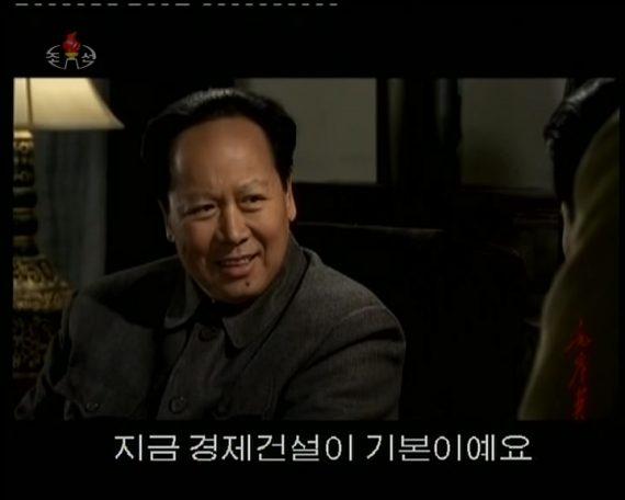 KCTV airing multi-part Chinese drama series