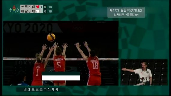 Image is a screenshot of TV coverage showing a handball match in progress